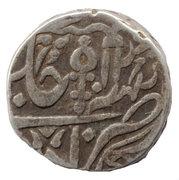 1 Roupie Vikramajit Mahendra (1796-1817AD) – revers