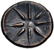 Bronze Æ15 (Orchomenos) – revers