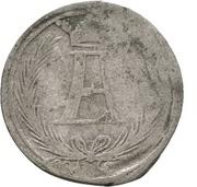 6 Pfennig - Ernst August I. – avers