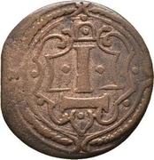 1½ Pfennig – revers