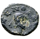 2½ nummi Baduila / Au nom de Zénon, 476-491 (Ticinum) – avers