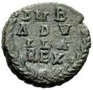 10 nummi Baduila (Rome) – revers