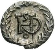½ silique Théodat / Au nom de Justinien I, 527-565 (Ravenne) – revers