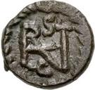 2½ nummi Athalaric / Au nom de Justinien I, 527-565 (Rome) – revers