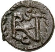 2½ Nummi - Athalaric / In the name of Justinian I, 527-565 (Rome) – revers