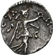 ½ silique Théodoric / Au nom d'Anastase I, 491-518 (Milan) – revers