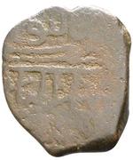 Mangir - Murad II (Ayasluk) – revers