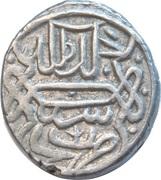 Akce - Mehmed II (Second règne, Type 1) – revers