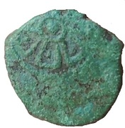 Manghir - Bayezid II – avers