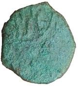 Manghir - Bayezid II – revers