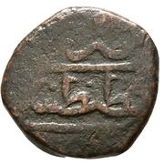 Manghir - Selim I (Kostantiniye) – revers