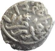 Akce - Mehmed II (Second règne, Type 2) – avers