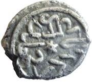 Akce - Mehmed II (Second règne, Type 2) – revers