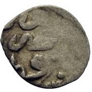 Akce - Mehmed IV (Kostantiniye) – avers