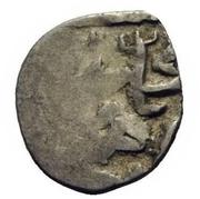 Akce - Mehmed IV (Kostantiniye) – revers