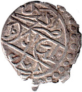 Akce - Mehmed I (Type 1) – revers