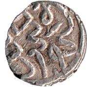 Akce - Mehmed II (865 AH, Novar mint) – avers
