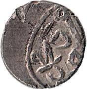 Akce - Mehmed II (865 AH, Novar mint) – revers