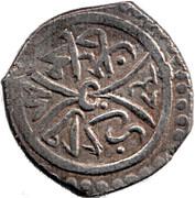 Akce - Murad II 834AH - (Ayasuluk/Izmir region/ Mint) – avers