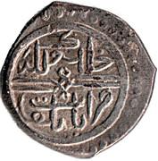 Akce - Murad II 834AH - (Ayasuluk/Izmir region/ Mint) – revers