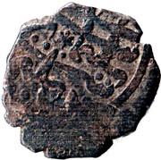 Mangir - Suleiman I The Magnificent - year 926 AH - Kratova mint – revers