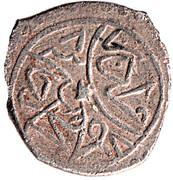 Akce - Murad II 834AH - Novar Mint – revers