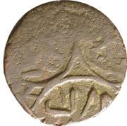 Manghir - Mehmed II (Second règne, Bursa) – avers