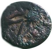 Manghir - Anonyme (attribué à Bajazet II, Tire, type à l'étoile) – avers