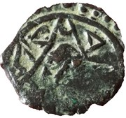 Manghir - Mehmed II (Premier règne, Bursa) – avers