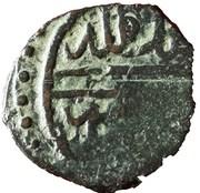 Manghir - Mehmed II (Premier règne, Bursa) – revers