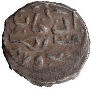 Akce - Mehmed II (Second règne, Type 3) – avers
