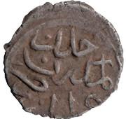 Akce - Mehmed II (Second règne, Type 3) – revers