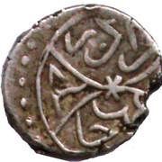 Akce - Murad II (Premier règne, Type 2) – avers