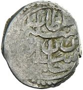 Akce - Selim II – avers