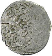 Akce - Selim II – revers