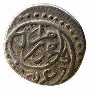 Akce - Mehmed II (Premier règne) – avers
