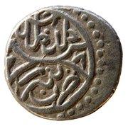 Akce - Mehmed II (Premier règne) – revers
