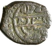 Manghir - Mourad II (Bourse) – revers