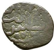 Fals - Anonyme (Pièce de taxation, type attribué à Soliman I) – avers
