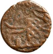 Manghir - Selim I (Dimashq) – revers