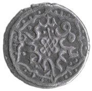 Akçe - Interrègne (Musa Çelebi) – avers