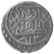 Akçe - Interrègne (Musa Çelebi) – revers