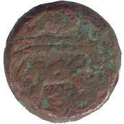 1 Manghir - Ahmed I (Ah 1012-1026, 1603-1616 AD) – revers