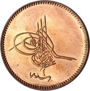 20 para - Abdul Aziz -  avers