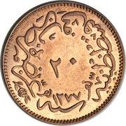 20 para - Abdul Aziz -  revers