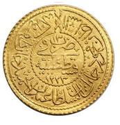 Rumi Altin - Mahmoud II. (1808-1839; AH1223-1255 -KONSTANTINIYE) – revers