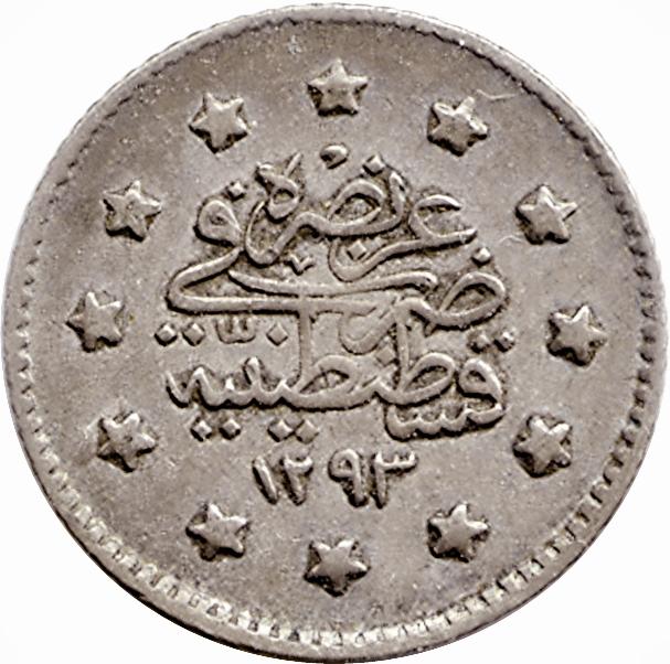 piece de monnaie kurus