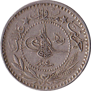10 para - Mehmet V (