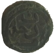 Manghir - Muhammad b. Murad khan /Mehmed II/ (unknown mint) – avers