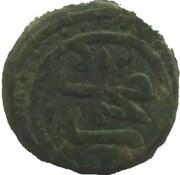 Manghir - Muhammad b. Murad khan /Mehmed II/ (unknown mint) – revers